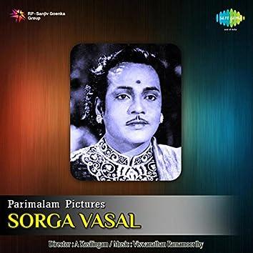 Sorga Vasal (Original Motion Picture Soundtrack)