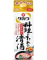 タカラ 料理のための清酒 [ 日本酒 500ml 紙パック ]