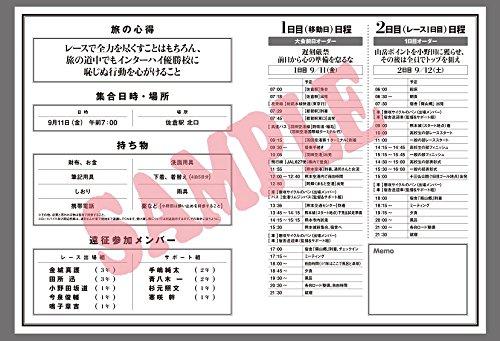 劇場版弱虫ペダル[DVD]