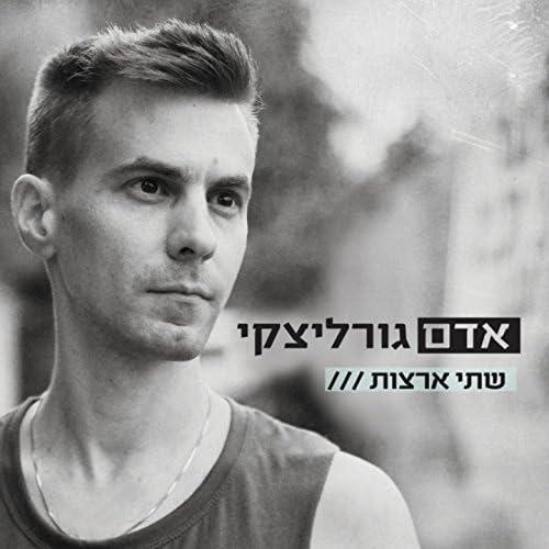Adam Gorlizki