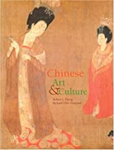 Chinese Art and Culture by Thorp Robert L. Vinograd Richard Ellis (2001-01-13) Paperback