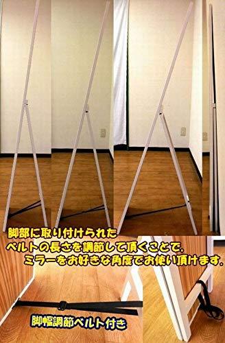『NaturalHouse スタンドミラー 白 幅27cm 高さ140cm 木製 飛散防止加工』の4枚目の画像