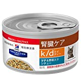 プリスクリプション・ダイエット k/d ツナ&野菜入りシチュー 缶詰 82gx24