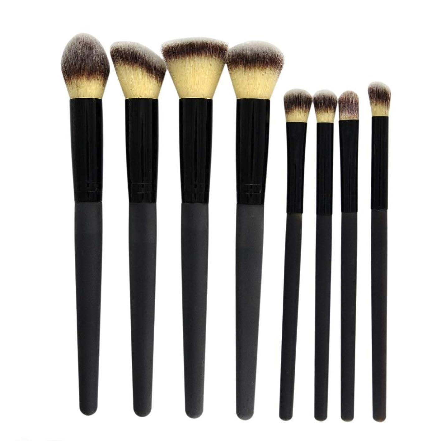 植物学リボン通知多機能 化粧ブラシセット 8本セット メイクブラシセット 人気 化粧筆 化粧ブラシ パウダーファンデーション アイシャドーブラシ 化粧品美容ツール (Color : ブラック, Size : S)