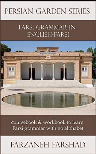 Farsi grammar in English-Farsi : coursebook and work book to learn Farsi grammar with no alphabet (Learn Persian Online with no alphabet in English-Farsi 1) (English Edition)