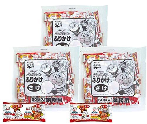 永谷園 業務用アンパンマンふりかけさけ (2.5g×50袋入)×3袋