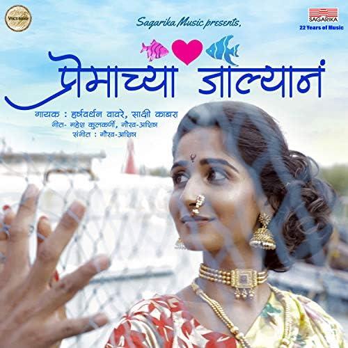 Harshwardhan Wavare & Sakshi Kabra