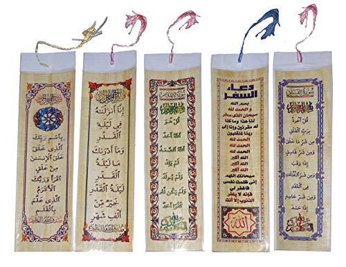 Set 15 Large Egyptian Bookmarks Book Marks Bookmark Papyrus Paper 7'x2' (18x5 cm) Original Handmade Hand Painted Painting Islamic Islam Allah Arabic Calligraphy Quran Ancient Papyri Sheets Art