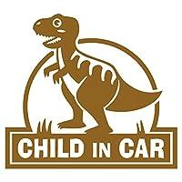 imoninn CHILD in car ステッカー 【シンプル版】 No.71 ティラノサウルスさん (ゴールドメタリック)