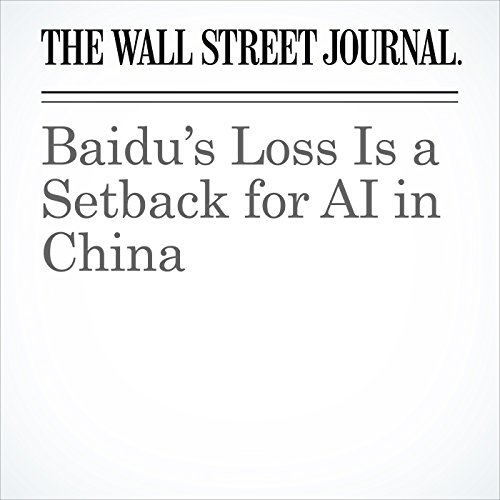Baidu's Loss Is a Setback for AI in China copertina