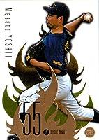 BBM 2003 タッチ・ザ・ゲーム レギュラーカード レベルB No.71 吉井理人