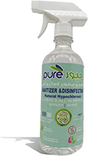 PURE NATURAL HYPOCHLOROUS SANITIZER & DISINFECTANT, 500ml - SAFE ON ALL SURFACES (DM Approved)