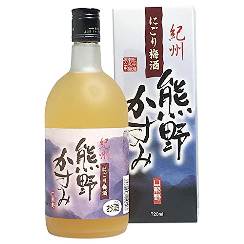 もっともらしい試用均等にプラム食品株式会社 にごり梅酒 熊野かすみ 720ml×6本 アルコール度数8%