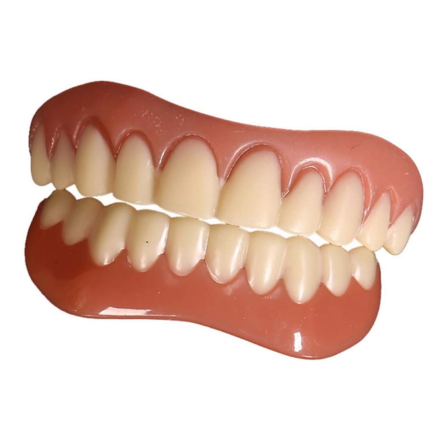エレガントカウントふつうシリコーン歯突き板ホワイトニングパーフェクトスマイルコンフォートフィットフレックス歯トップトゥース化粧品突き板ワンサイズフィットすべて - 2個