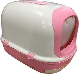 WEIMALL 猫 トイレ 本体 ネコトイレ 猫用トイレ カバー・フード付き システムトイレ (ピンク)