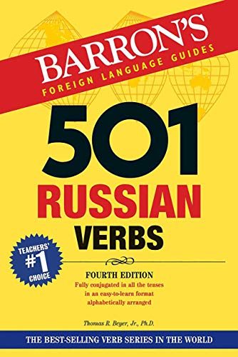 Compare Textbook Prices for 501 Russian Verbs Barron's 501 Verbs Fourth Edition ISBN 9781438010410 by Beyer Jr. Ph.D., Thomas R.