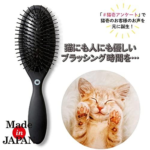 猫壱抜け毛をとり自然な艶を出すブラシ嫌な静電気を除去します