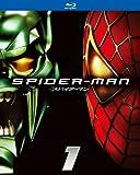 スパイダーマンTM[Blu-ray/ブルーレイ]
