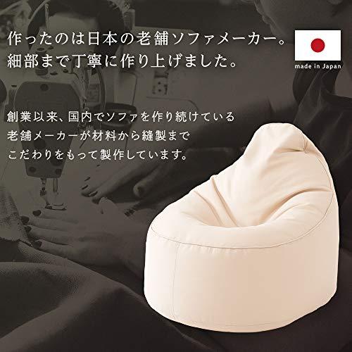 しずく型ビーズクッションソファ日本製リラックス背もたれ軽量コンパクトクッション1人掛けファブリックオックスフォード生地ブラウン