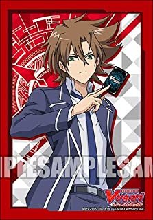 Bushiroad Sleeve Collection Mini Vol.389 Cardfight!! Vanguard Toshiki Part 4