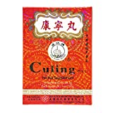 Culing Pill Herbal Supplement by Solstice (10 Sachets Per Box) - 3 Boxes