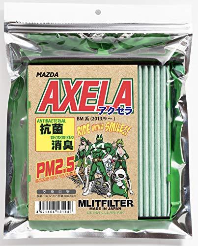 エムリットフィルター マツダ アクセラ(BM) エアコンフィルター D-140_AXELA 花粉対策 抗菌 抗カビ 防臭