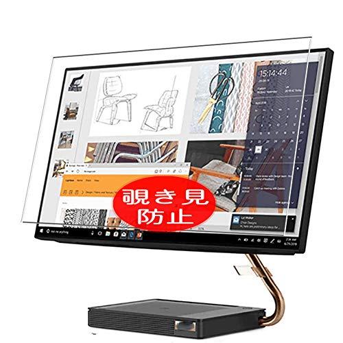 VacFun Anti Espia Protector de Pantalla Compatible con Lenovo IdeaCentre A540 23.8' AIO, Screen Protector Sin Burbujas Película Protectora (Not Cristal Templado) Filtro de Privacidad New Version
