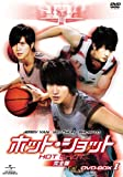 ホット・ショット【完全版】 DVD-BOX I[DVD]