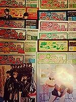きゃらびぃ vol281.281 286296293欠品 12冊セット 2012年 2013年 アニメイト 冊子