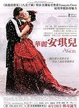 Angel Movie Poster (27 x 40 Inches - 69cm x 102cm) (2007) Hong Kong -(Romola Garai)(Sam Neill)(Lucy Russell)(Michael Fassbender)(Charlotte Rampling)(Jacqueline Tong)
