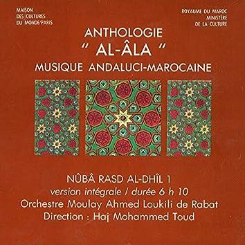 Anthologie al-âla, maroc : nûba rasd al-dhîl (Musique Andaluci-Marocaine)