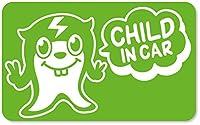 imoninn CHILD in car ステッカー 【マグネットタイプ】 No.64 ピースさん (黄緑色)