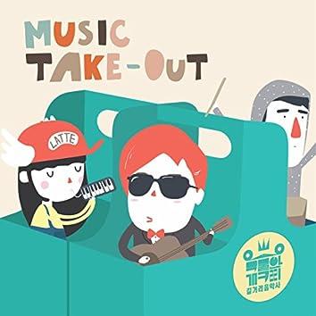 Music Take Out