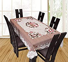 Fairy Home Floral Net Cloth 6 Seater Dining Table Cover 60 * 90 Inch…