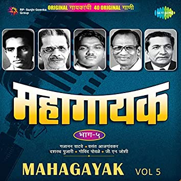 Mahagayak, Vol. 5