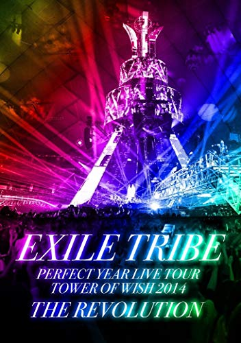 EXILE TRIBE PERFECT YEAR LIVE TOUR TOWER OF WISH 2014 ~THE REVOLUTION~ (DVD3枚組)