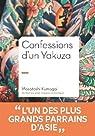 Confessions d'un Yakuza par MASATOSHI