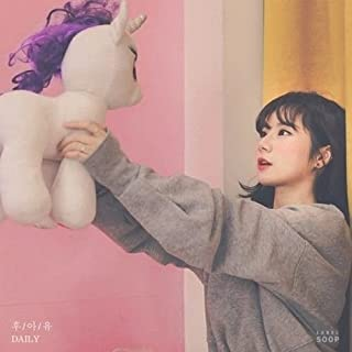 Who Are You - [Daily] 1st Album CD+Booklet K-POP Sealed Vocalist Indi Musician