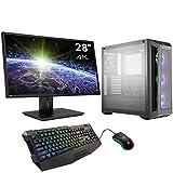 Sedatech Pack PC Gaming Expert Watercooling Intel i9-10850K 10x 3.60Ghz, Geforce RTX 3060 12Gb, 32 Gb RAM DDR4, 1Tb SSD NVMe 970 Evo, 3Tb HDD, USB 3.1, Wifi/BT, monitor 28' 4K, m/t, Win 10