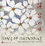 Watanabe:Song of Shinobue [Import Anglais]
