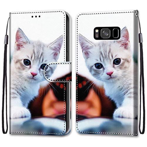 Nadoli Bunt Leder Hülle für Samsung Galaxy S8,Cool Lustig Tier Blumen Schmetterling Entwurf Magnetverschluss Lanyard Flip Cover Brieftasche Schutzhülle mit Kartenfächern