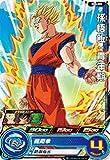 スーパードラゴンボールヒーローズ BM8-003 孫悟飯:青年期 C