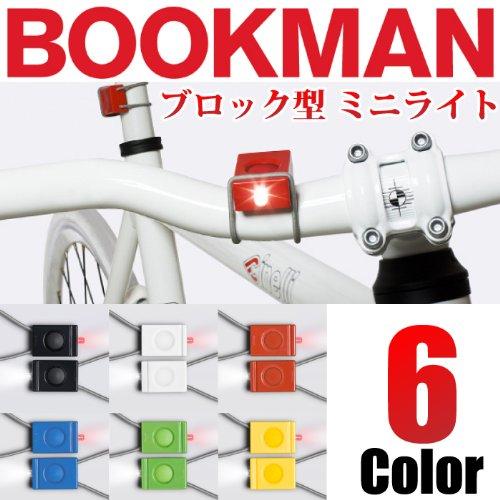 BOOKMAN ブックマン 自転車用 LEDライト レッド ホワイト 2コ1セット フロントライト テールライトBLACK