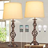 Table Lamps Vintage Bedside Lamps with Dual USB Charging Ports Set of 2, Farmhouse Nightstand Lamps Retro Table Lamp with Dual Spiral Cage Design Base for Bedroom Guest Room by PARTPHONER