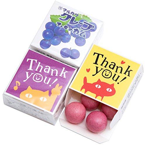 吉松 マルカワガム [ Thank you (猫) / グレープ ] 24個入 挨拶 お礼 感謝 退職 メッセージ お菓子 プチギフト ( 個包装 )