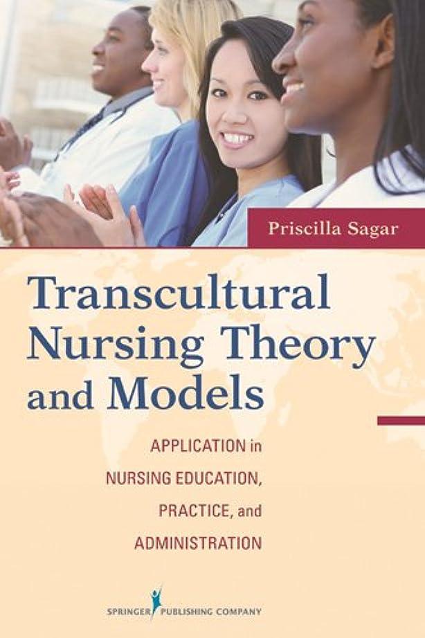 トラブルポゴスティックジャンプ飲料Transcultural Nursing Theory and Models: Application in Nursing Education, Practice, and Administration (Sager, Transcultural Nursing Theory and Models) (English Edition)
