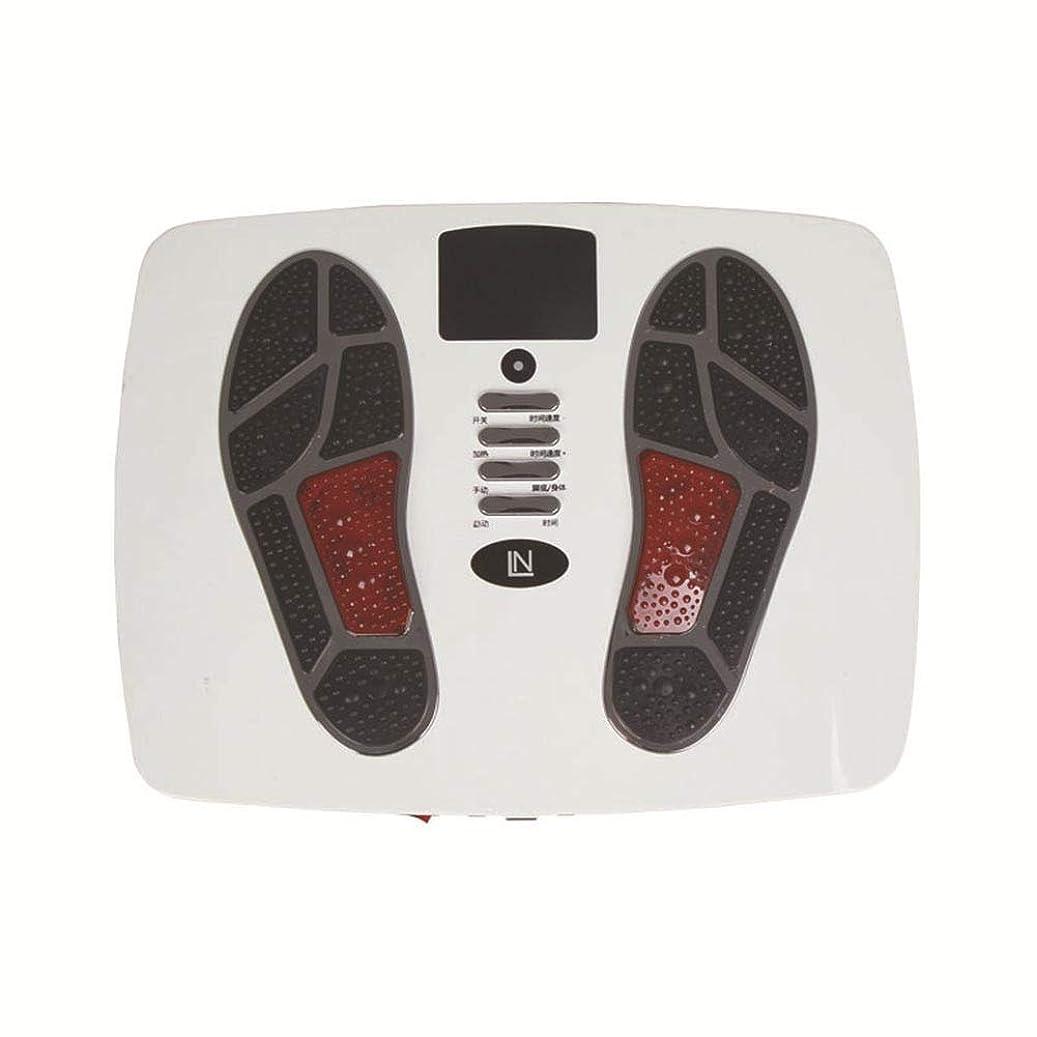 セレナ慰め特許多機能 Circulation Booster、体を刺激する99の強度設定、赤外線機能、フットケア、ストレス解消 インテリジェント