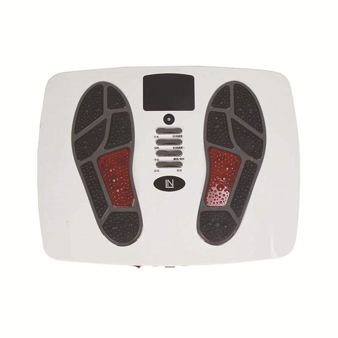 肘受動的疎外Circulation Booster、体を刺激する99の強度設定、赤外線機能、フットケア、ストレス解消