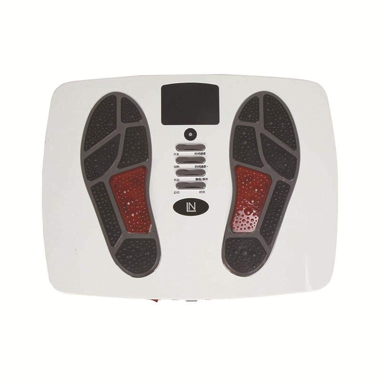 良性剥離調停する多機能 Circulation Booster、体を刺激する99の強度設定、赤外線機能、フットケア、ストレス解消 インテリジェント