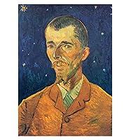 複製プリントアート装飾ユージンボッホの肖像ヴィンセントウィレムファンゴッホ複製アートモダンウォールアート男の肖像画写真HDプリントポスター壁画-フレームレス,60×80cm